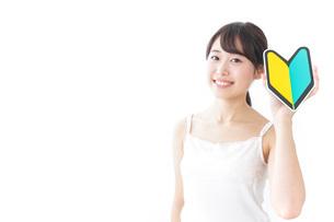 美容・初心者イメージの写真素材 [FYI04702030]