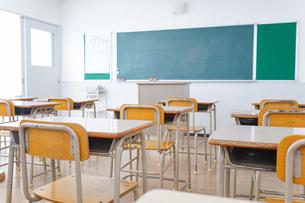 学校の教室イメージの写真素材 [FYI04703070]