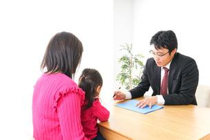営業の男性と家族の写真素材 [FYI04704846]