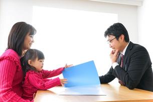 営業の男性と家族の写真素材 [FYI04704854]