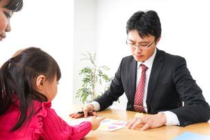 営業の男性と家族の写真素材 [FYI04704862]