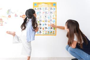 子供の英語教室の写真素材 [FYI04710489]