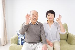 老夫婦の写真素材 [FYI04711335]