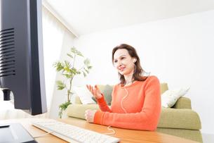 オンライン英会話・インターネット授業・ネイティブ英会話イメージの写真素材 [FYI04712243]