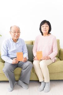 年金手帳を持つ高齢の夫婦の写真素材 [FYI04712838]