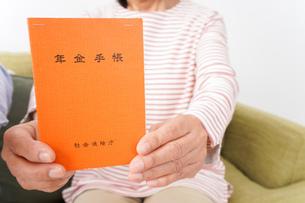 年金手帳を持つ高齢の夫婦の写真素材 [FYI04712839]