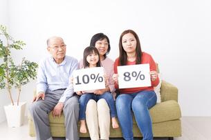 消費増税・軽減税率家族イメージの写真素材 [FYI04713059]