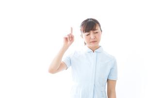 NOを示す若い看護師の写真素材 [FYI04713173]