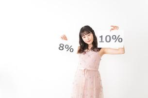 消費増税を心配する若い女性の写真素材 [FYI04718955]