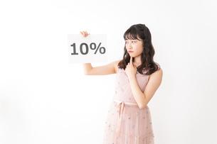 消費増税を心配する若い女性の写真素材 [FYI04718957]