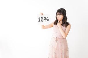 消費増税を心配する若い女性の写真素材 [FYI04718962]