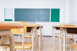 学校の教室イメージの写真素材 [FYI04721162]