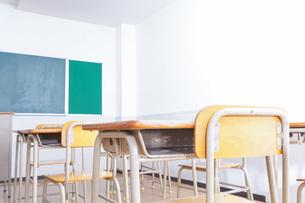 学校の教室イメージの写真素材 [FYI04721225]
