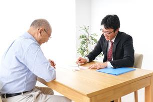 営業マンと高齢者の写真素材 [FYI04723987]