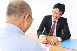 営業マンと高齢者の写真素材 [FYI04724003]