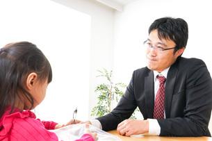 営業の男性と家族の写真素材 [FYI04724042]
