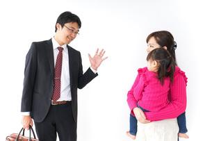 パパを見送る子ども・別れの写真素材 [FYI04724307]