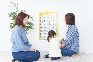 子供の英語教室の写真素材 [FYI04725697]