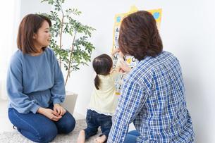 子供の英語教室の写真素材 [FYI04725699]
