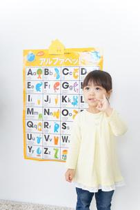 英語の勉強をする子供の写真素材 [FYI04725716]