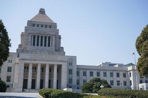 日本の国会議事堂の写真素材 [FYI04727957]