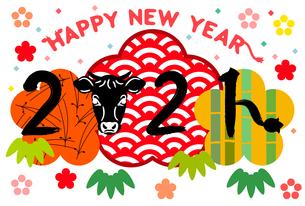 白色の背景に描かれた日本の伝統柄の年賀状テンプレート【松竹梅】のイラスト素材 [FYI04728225]