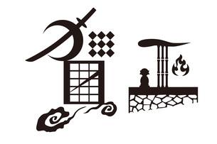 年賀状に使用するデザイン文字、賀正のイラスト素材 [FYI04728288]