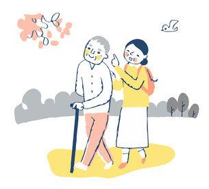 散歩を楽しむシニア夫婦のイラスト素材 [FYI04728455]
