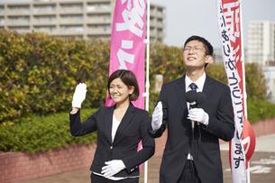 選挙活動をする男性と女性の写真素材 [FYI04729078]