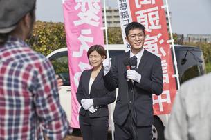 選挙活動をする男性と女性の写真素材 [FYI04729097]