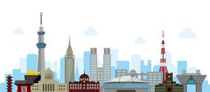 東京 街並み・ランドマーク・ビル群 背景イラストのイラスト素材 [FYI04729099]