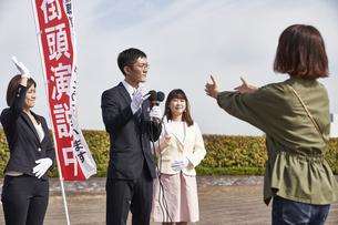 選挙活動をするスーツを着た男性の写真素材 [FYI04729102]