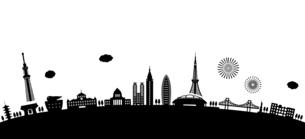 東京の都市風景 アーチ型 白黒イラスト/建物・タワー・ビル イラストのイラスト素材 [FYI04729121]