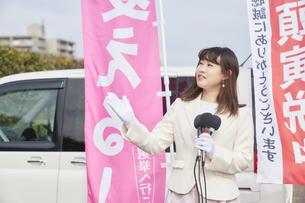 選挙活動をする女性の写真素材 [FYI04729132]