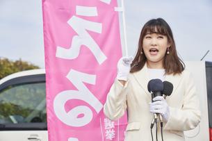 選挙活動をする女性の写真素材 [FYI04729135]