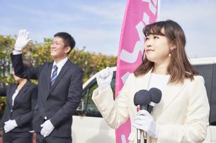 選挙活動をする女性の写真素材 [FYI04729138]