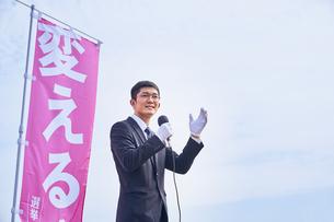 選挙活動をするスーツを着た男性の写真素材 [FYI04729148]