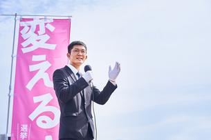 選挙活動をするスーツを着た男性の写真素材 [FYI04729156]