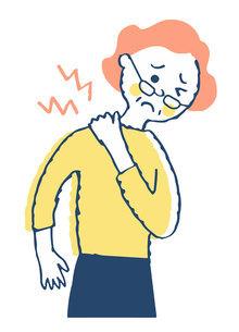 肩が凝って困る女性のイラスト素材 [FYI04729579]