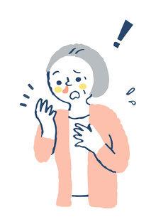 鼻血が出て驚く女性のイラスト素材 [FYI04729581]