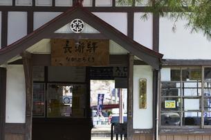 2020年桜シーズンの長瀞駅の写真素材 [FYI04730998]