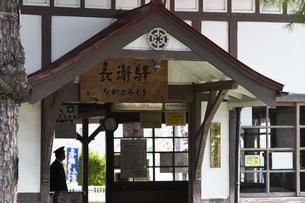 2020年桜シーズンの長瀞駅の写真素材 [FYI04730999]
