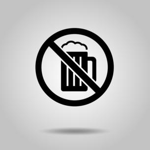 アイコン アルコール禁止のイラスト素材 [FYI04731379]