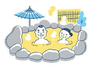温泉に浸かるシニア夫婦のイラスト素材 [FYI04731432]