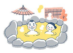 温泉に浸かるシニア夫婦のイラスト素材 [FYI04731433]