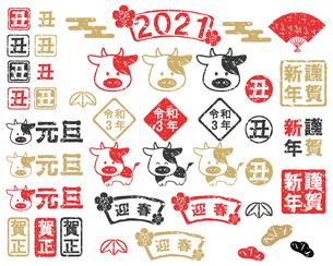 年賀状用 お正月スタンプセット 2021年(令和3年)のイラスト素材 [FYI04731729]