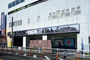 神奈川県 橋本駅の写真素材 [FYI04732101]