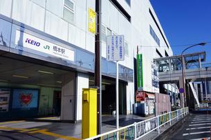 神奈川県 橋本駅の写真素材 [FYI04732102]