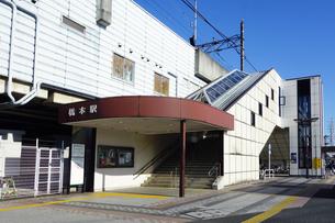 神奈川県 橋本駅の写真素材 [FYI04732103]