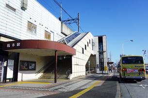 神奈川県 橋本駅の写真素材 [FYI04732104]